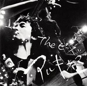 The ピーズ / アルキネマ(2007→)