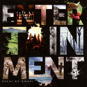 SEKAI NO OWARI / ENTERTAINMENT