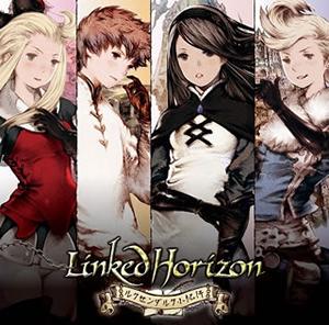 Linked Horizon / ルクセンダルク小紀行 [限定]