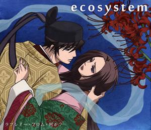 ecosystem / ラブレター・フロム・何か? [CD+DVD] [限定]