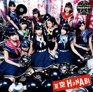 ぱすぽ☆ / 夏空HANABI(ファーストクラス盤) [CD+DVD] [限定]