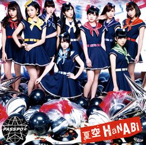ぱすぽ☆ / 夏空HANABI(エコノミークラス盤)