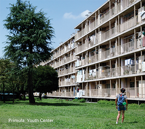 Primula / Youth Center [デジパック仕様]