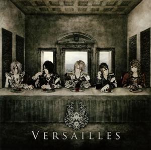 ヴェルサイユ / Versailles