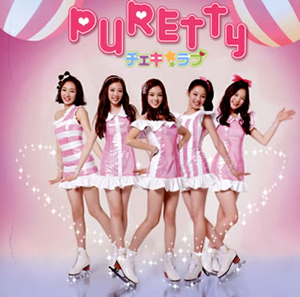 PURETTY(ピュリティー) / チェキ☆ラブ [CD+DVD] [限定]