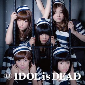 BiS / IDOL is DEAD
