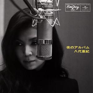 八代亜紀 / 夜のアルバム [SHM-CD]