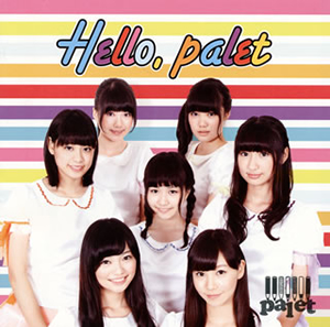 palet / Hello、palet