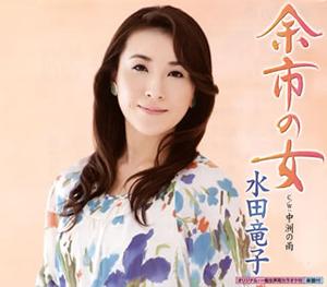 水田竜子の画像 p1_2