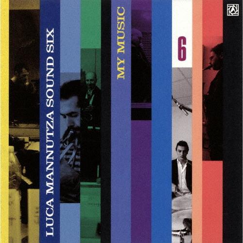 ルーカ・マンヌッツァ・サウンド・シックス / マイ・ミュージック