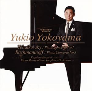 チャイコフスキー:ピアノ協奏曲第1番 / ラフマニノフ:ピアノ協奏曲第3番 横山幸雄(P) 小泉和裕 / 東京都so.
