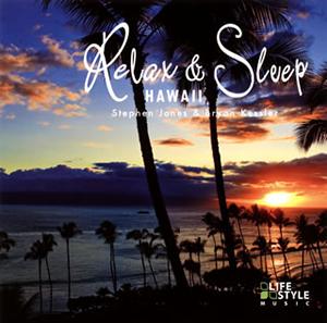 スティーブン・ジョーンズ&ブライアン・ケスラー / リラックス&スリープ〜ハワイ
