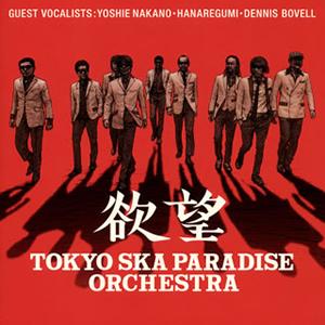 TOKYO SKA PARADISE ORCHESTRA / 欲望