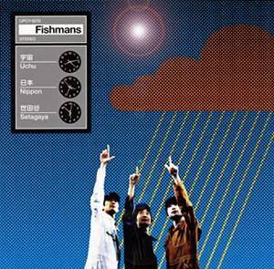 Fishmans / 宇宙 日本 世田谷 [SHM-CD] [限定]