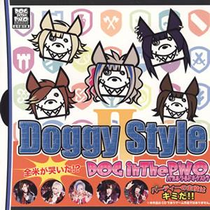 DOG inTheパラレルワールドオーケストラ / Doggy Style 2