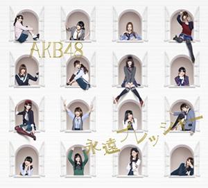AKB48 / 永遠プレッシャー(TYPE A) [紙ジャケット仕様] [CD+DVD]