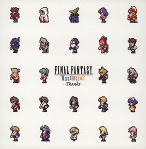 「FINAL FANTASY」TRIBUTE〜THANKS〜 [2CD]