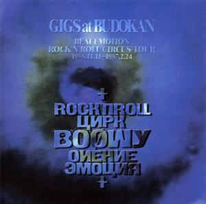 BOφWY / GIGS at BUDOKAN BEAT EMOTION ROCK'N ROLL CIRCUS TOUR 1986.11.11〜1987.02.24 [2CD] [Blu-spec CD]