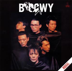 BOφWY / モラル [SHM-CD]
