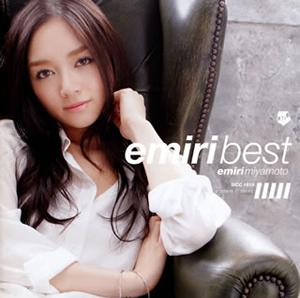 emiri best 宮本笑里(VN)