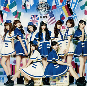 ぱすぽ☆ / One World(エコノミークラス盤)