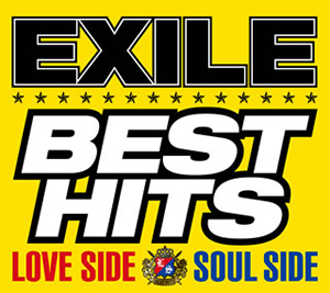 EXILE / EXILE BEST HITS-LOVE SIDE / SOUL SIDE- [2CD+3DVD] [限定]