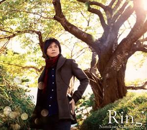 浪川大輔 / Ring [CD+DVD] [限定]