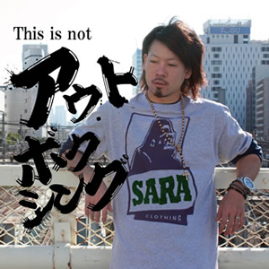 SARA / This is not アウトボクシング