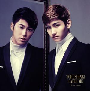 東方神起 / Catch Me-If you wanna- [CD+DVD] [限定]