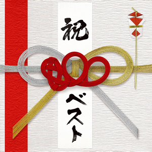 MONGOL800 / 800 BEST-simple is the BEST!!- [CD+DVD] [限定]