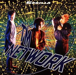 TM NETWORK / GORILLA [Blu-spec CD2]