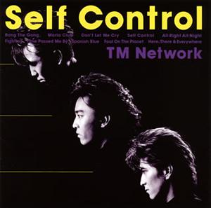 TM NETWORK / Self Control [Blu-spec CD2]