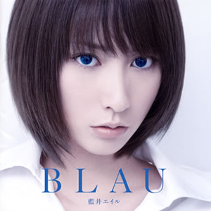 藍井エイル / BLAU
