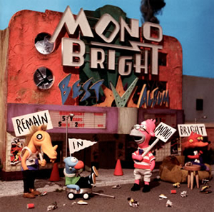 MONOBRIGHT / MONOBRIGHT BEST ALBUM〜Remain in MONOBRIGHT〜