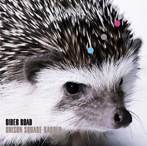 UNISON SQUARE GARDEN / CIDER ROAD