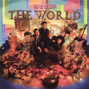 おとぎ話 / THE WORLD