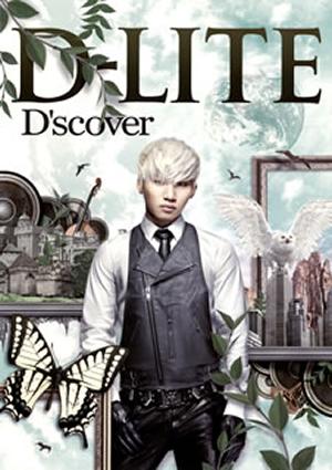 D-LITE(from BIGBANG) / D'scover [トールケース仕様] [CD+DVD]