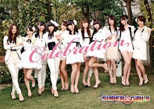 SUPER☆GiRLS / Celebration [CD+DVD] [限定]
