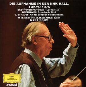 ベートーヴェン:交響曲第4番 他 ベーム / VPO [SHM-CD] [廃盤]