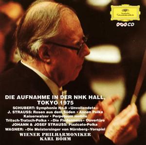 シューベルト:交響曲第8番「未完成」 / シュトラウス・ファミリーの音楽 ベーム / VPO [SHM-CD]