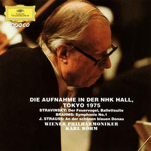 ストラヴィンスキー:火の鳥 / ブラームス:交響曲第1番 他 ベーム / VPO [SHM-CD]