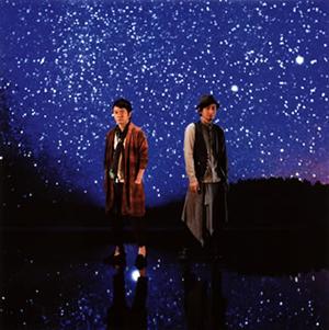 ポルノグラフィティ / 瞬く星の下で [CD+DVD] [限定]