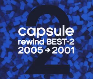 capsule / rewind BEST-2 2005→2001