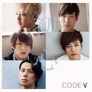 CODE-V / 初心