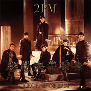2PM / LEGEND OF 2PM