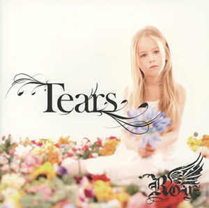 Royz / Tears(Atype) [CD+DVD] [限定]