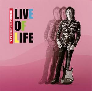 是方博邦 / LIVE OF LIFE
