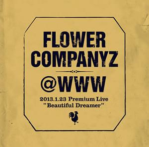 フラワーカンパニーズ / @WWW 2013.1.23 Premium Live ビューティフルドリーマー [CD+DVD] [限定]