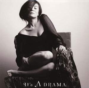 Pushim / It's A DRAMA [CD+DVD] [限定]