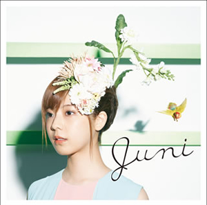 ジュニエル / JUNI